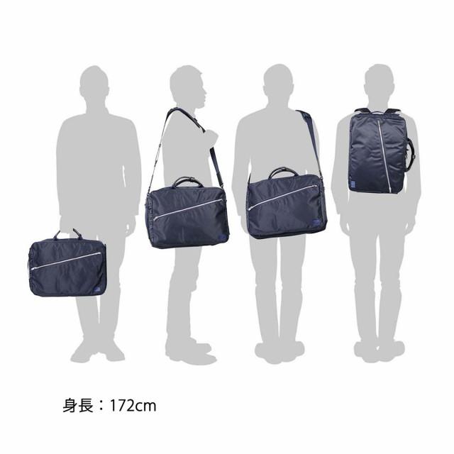 【ポイント10%】【即納・送料無料】吉田カバン ポーター 3WAY ブリーフケース リフト LIFT PORTER ビジネスバッグ B4 メンズ 822-07561