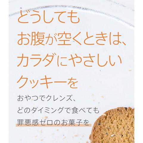 【クッキー】スーパーチアクッキー Dr.'s Natural recipe(ドクターズナチュラルレシピ)