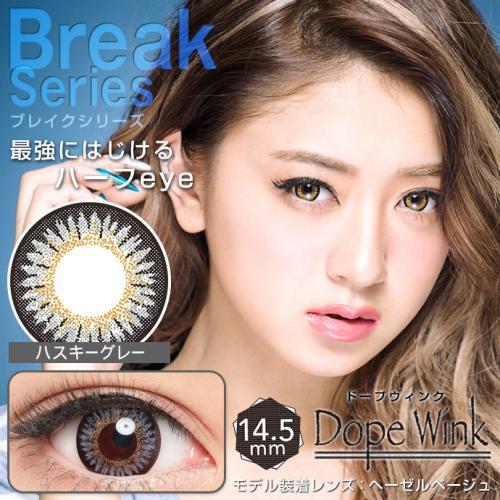 [メール便送料無料]DopeWink Break series/度あり