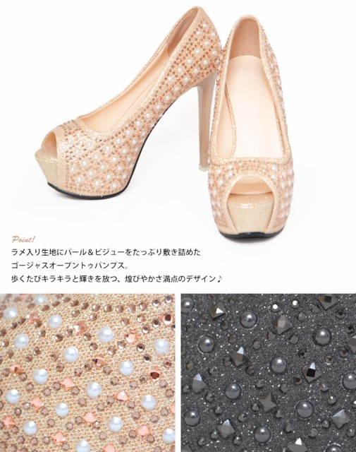 パンプス キャバ サンダル 靴 パールビジューオープントゥパンプス 12cmヒール キャバクラ キャバ嬢 1948