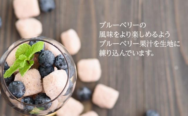 ブルーベリーの風味をより楽しめるようブルーベリー果汁を生地に練り込んでいます
