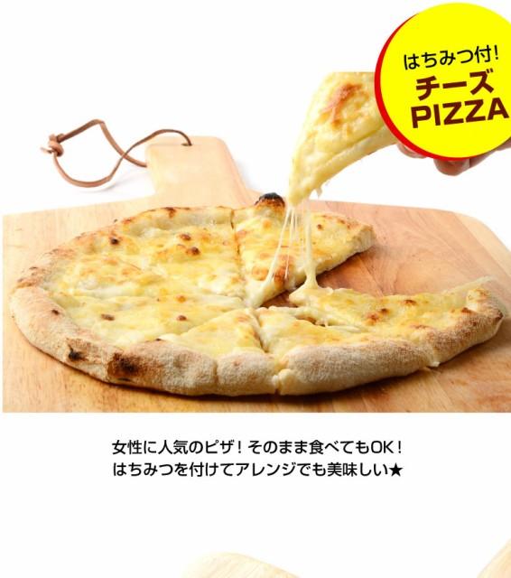 贅沢チーズのピザ5枚セット【冷凍ナポリピザ専門店PIZZAREVO】
