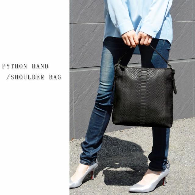 パイソンハンドバッグ ショルダーバッグ(g-1725) レディース バッグ カバン ヘビ革 斜め掛け ハンドバッグ ショルダーバッグ