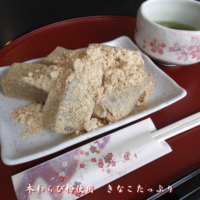 【おまけ付】本わらび餅 手作り きなこたっぷり【5個入250g】お土産 茶菓子 お返し 内祝い お供え
