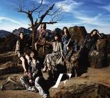 ◆初回生産限定盤A★DVD付★Flower CD+DVD【たいようの哀悼歌】17/8/23発売
