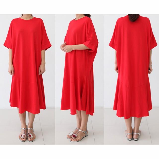 ww24 【送料無料】 ロングワンピース 半袖 無地 体型カバー レディース フレアスカート オシャレ 韓国ファッション