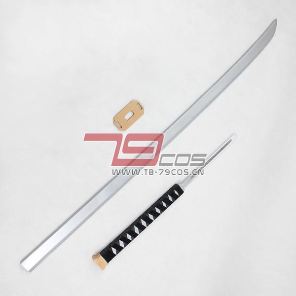 高品質 高級 コスプレ道具 オーダーメイド ファイナルファンタジー FF7 風 武器 剣 正宗(模造)装備 FINAL FANTASY Ver.29