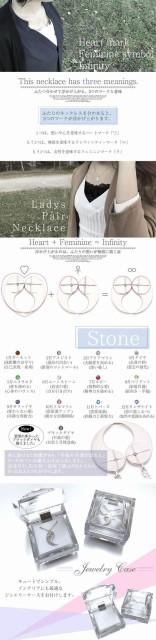 誕生石をそれぞれ選べる仕様です。今回は誕生石の他に新色2色追加