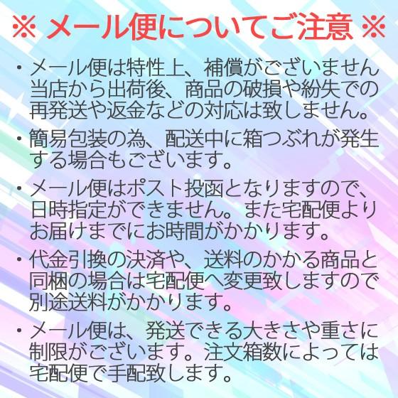 【メール便送料無料】 フラワーアイズワンデー 2箱セット 【クリアコンタクト】