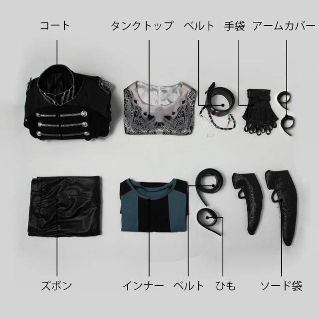 ファイナルファンタジーXV ノクティス・ルシス・チェラム 映画 コスプレ衣装[3735]