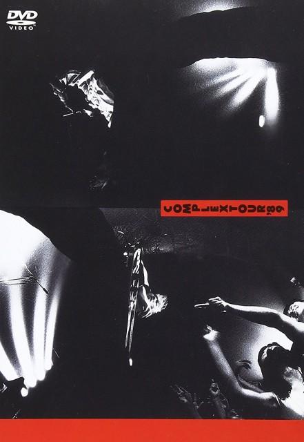 1804 新品送料無料 COMPLEX Tour 1989 DVD(吉川晃司/布袋寅泰)