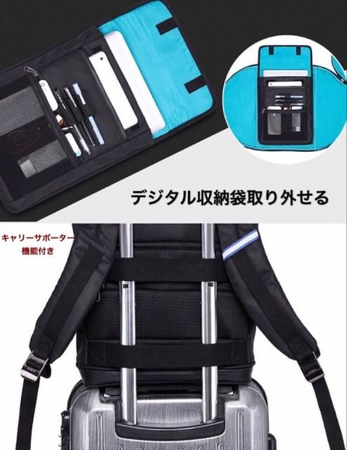 ビジネスリュック デジタル収納 袋付き!ビジネスバッグ メンズ 鞄 男性 通勤 出張 リュックサ ック 革 バッグ フォーマル