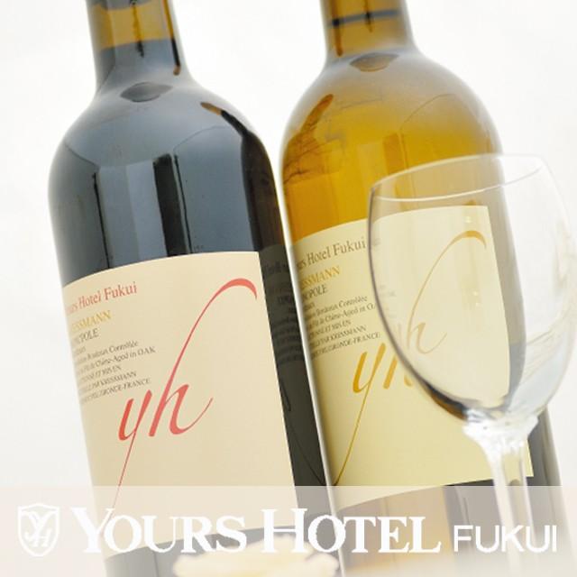 ホテルハウスワイン・白フランス750ml