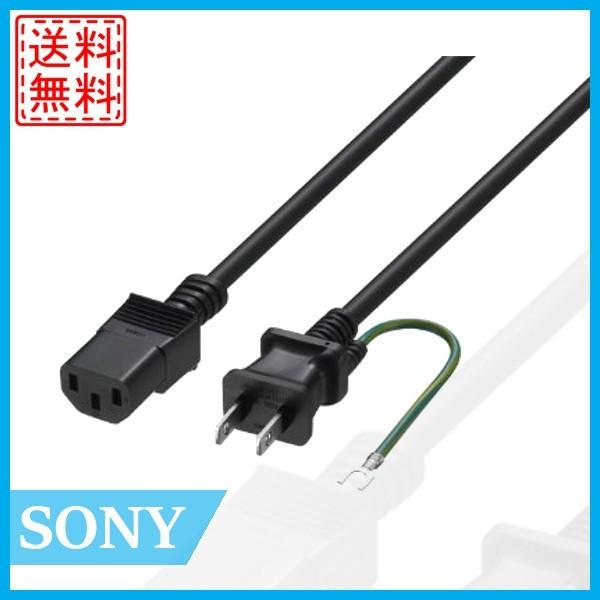 【中古】PS3 プレイステーション3 電源コード CEJH-15005 初期型 厚型ケーブル プレステ3