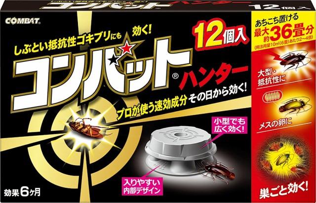 KINCHO コンバット ハンター ゴキブリ殺虫剤 12個入 4987115350403
