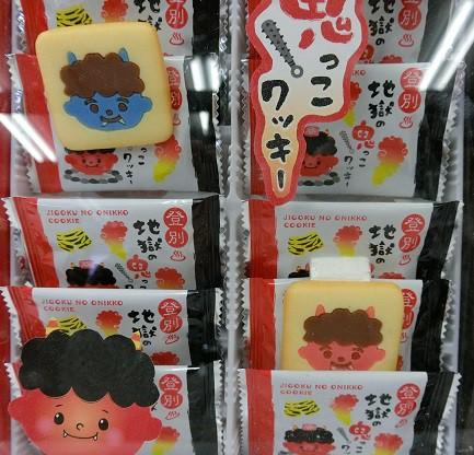 【送料無料】鬼っこクッキー3箱セット【ホワイトデーにも♪】登別温泉限定!!足リラシートおまけつき♪