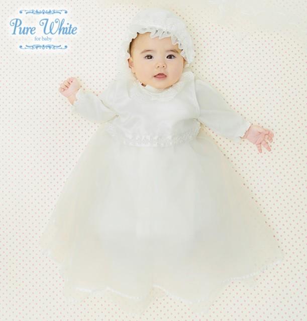 42a5aba6a6ed0 ベビー服 赤ちゃん 服 ベビー ツーウェイオール 女の子 セレモニー お宮参り  ピュアホワイト セレモニードレス