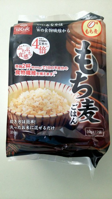 歳末大売り出し! 【送料無料】はくばく もち麦ごはん 1,2kg (600g×2) [ 50g ×(24袋) ] テレビで話題の健康食品