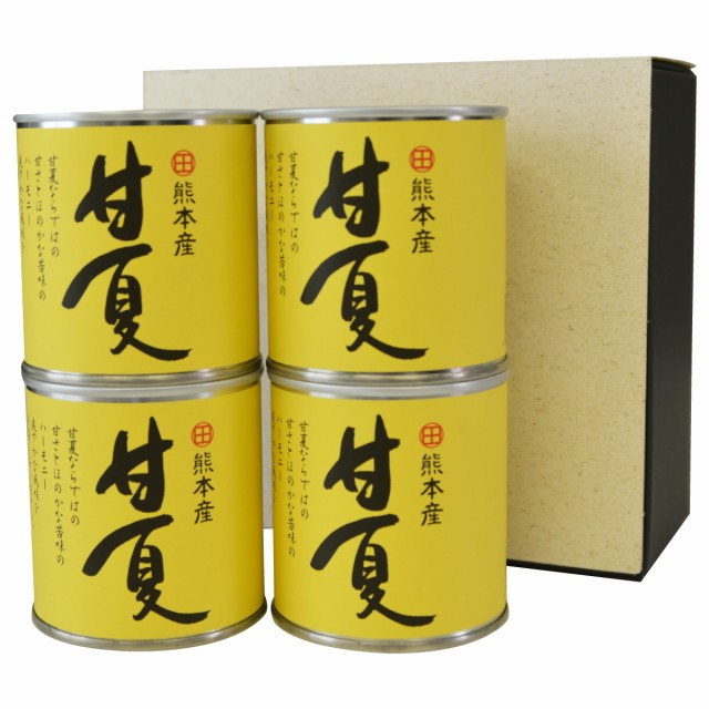こだわりの缶詰セット(甘夏缶詰4入)