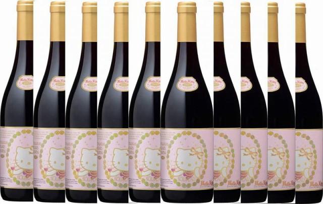 販売開始!ボジョレー ハローキティー ボージョレ・ヴィラージュ・ヌーヴォー赤ワイン750ml×10本(ボジョレヌーボ)