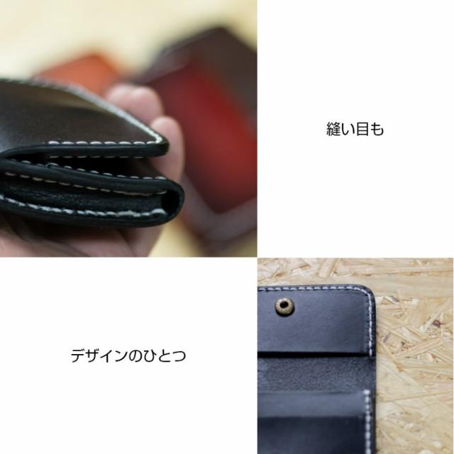 名刺入れ メンズ/レディース 牛革 本革 タンニンなめし 名刺ケース/カードケース 無料ラッピング