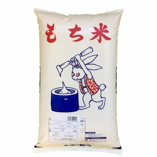 【送料無料】29年山形県産わたぼうし(その他もち)白米10kg