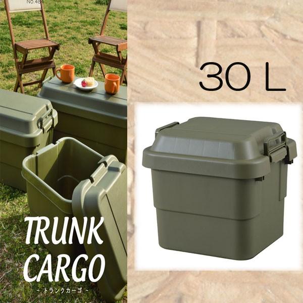 TRUSCO トランクカーゴ 50L OD色