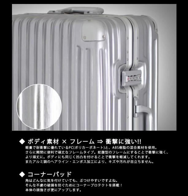 【機内持ち込み可能】シフレ【トライデント(TRIDENT)横型ビジネスキャリー フレームスーツケース TRI1030-45 27L アルミ調 4輪 TSA】