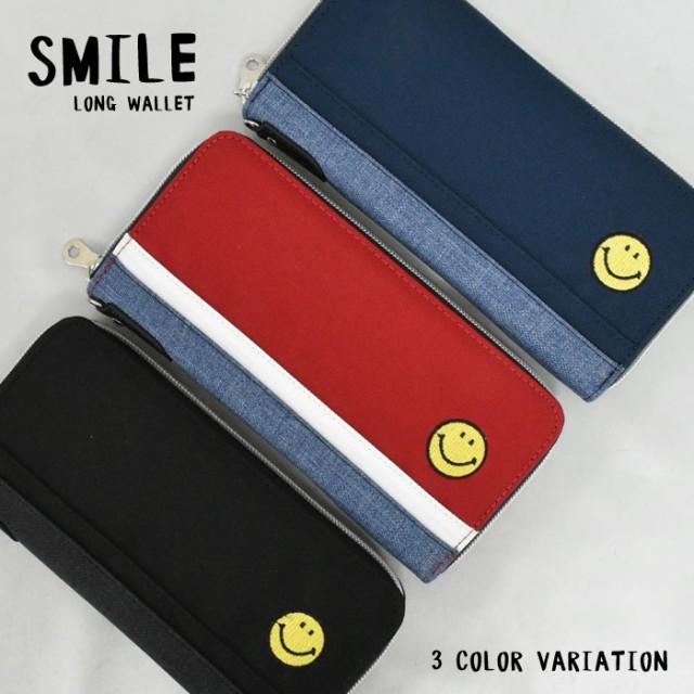 SMILE スマイル ラウンドファスナー ロングワレット 長財布 サイフ (WNS-30320)