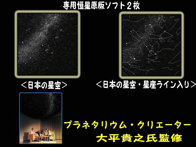 【送料無料】 クラシック セガトイズ メタリックネイビー ホームスター