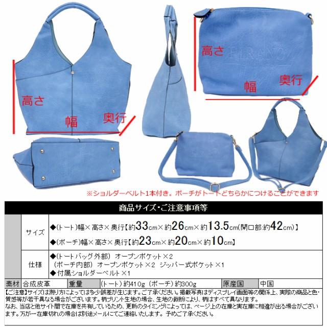 BAG 送料無料 ¥4590 2WAY レディースバック トートバッグ バッグインバッグ ハンドバッグ◇4A14-32