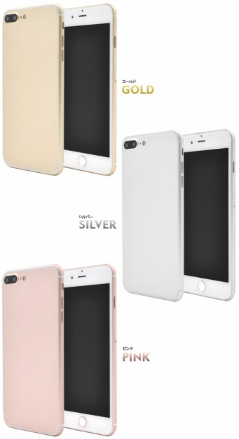 iPhone7 Plusモックアップ(展示模造品) ■店舗ディスプレイや商品撮影用 アイフォン7 プラス 展示模型