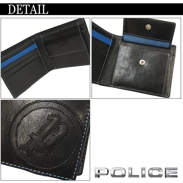 POLICE ポリス 二つ折り財布 バッファローレザー 財布 BASIC IV PA-59300 BK/BL 国内正規代理店商品 新品 (12)