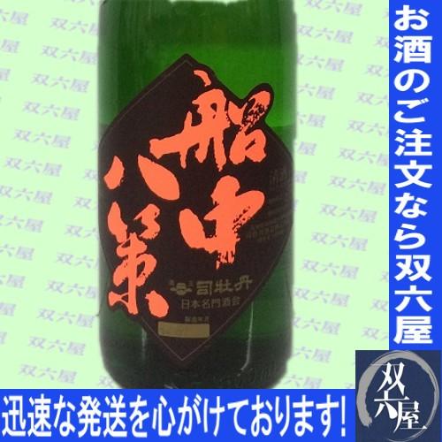 ●船中八策 司牡丹 純米超辛口1800ml●名門酒会限定 坂本龍馬の船中八策 大人気のお酒です