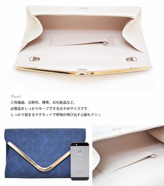 【送料無料】パーティーバッグ レザー×ゴールドフレーム2Wayパーティーバッグ 結婚式 クラッチ 大きめ バッグ 1960