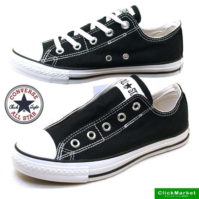 コンバース CONVERSE ALL STAR LP WASHOUT SLIP OX オールスター ウォッシュアウト スリップ オックス 1CK759 1CK761 レディース