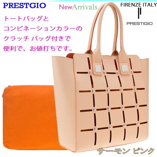 ウエット素材 バッグ イタリアン カラーの 縱トートバッグ クラッチ付き 2点セット 配色がかわいい ニュアンスカラー親子バッグ
