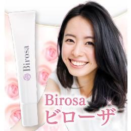 送料無料【ビローザ Birosa 40g】医薬部外品!女性の憧れ、自然で美しいバストに近づくために、ビローザはトリプルアプローチ。