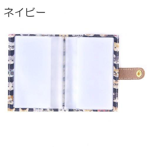 【ゆうメール配送可能】【3色から選べる】●カードケース●カード・保険証入れ メガネ猫 カードケース ZAKA-113