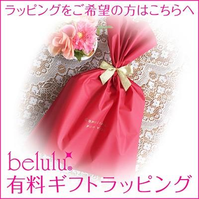 大切な方への贈り物を綺麗にお包みします スペシャルギフトラッピング
