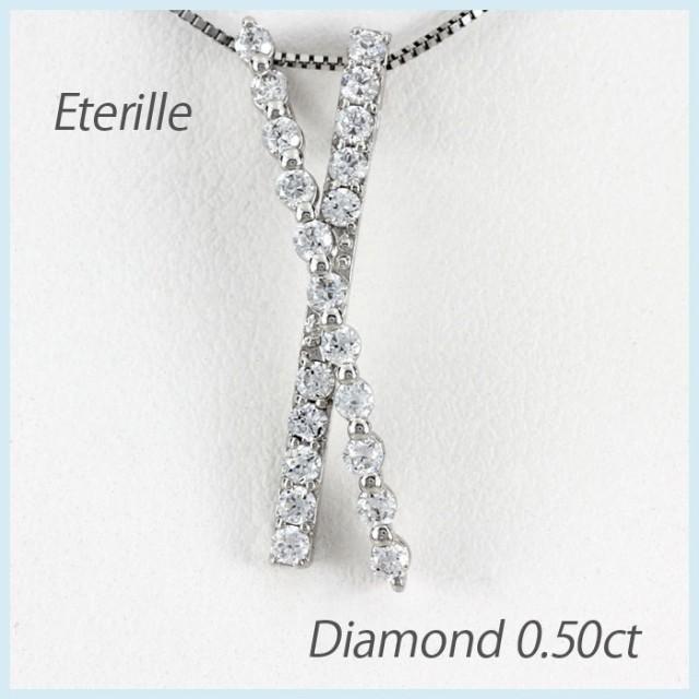 新着 ダイヤモンド ネックレス ゴールド X字 クロスペンダント ダイヤペンダント 18金 K18 ホワイトゴールド, ミカモソン dbf64d61