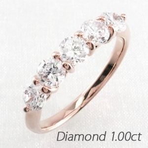 値段が激安 ハーフエタニティ エタニティ ゴージャス 5ストーン 5石 ダイヤモンド リング ダイヤリング 指輪 18金 K18ゴールド, 手作りアイスクリーム エルシエロ 19d342ec