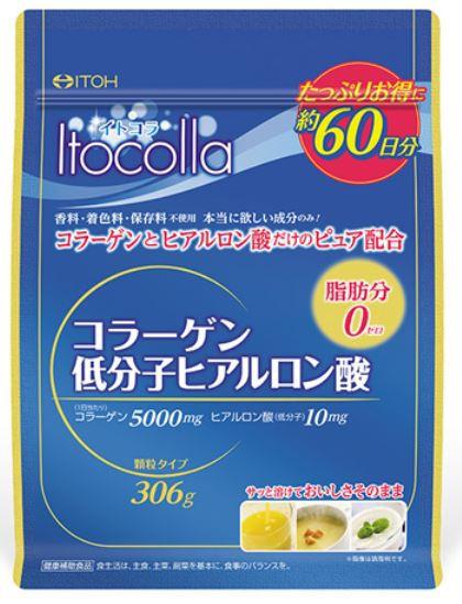 イトコラ コラーゲン低分子ヒアルロン酸 60日 306g×2個セット【送料無料】