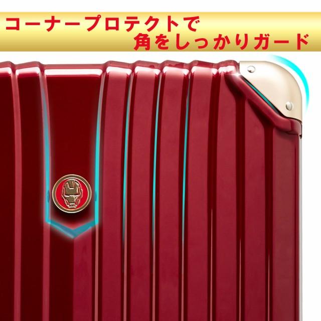 DESENO スーツケースMARVEL IRONMAN RED レッド 赤 Lサイズ 長期旅行 留学