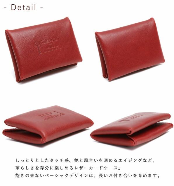 クレドラン CLEDRAN デボール カードケース CL2733 デティール