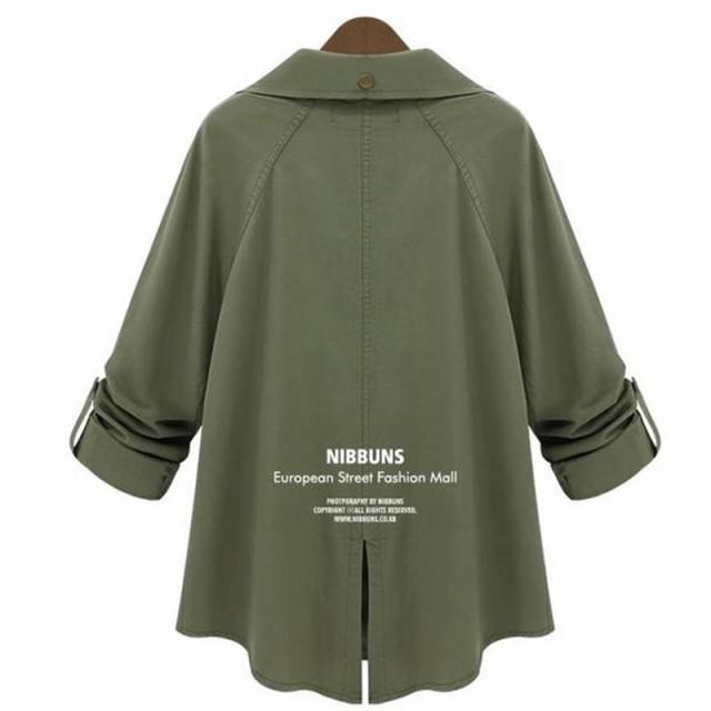 ミリタリー ジャケット アウター 長袖 七分 スプリング ダスター コート ゆるシルエット ビッグシルエット ゆったり