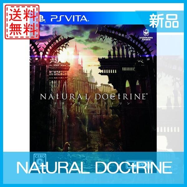 【新品】NAtURAL DOCtRINE - PS Vita ソフト 新品 送料無料
