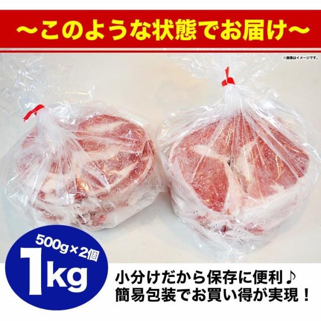 厚切ラムロールスライス1kg(切れ端が入る場合あり)(味付け無しジンギスカン)(冷凍)[焼肉/BBQ/バーベキュー]