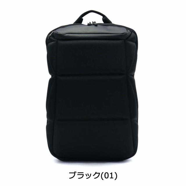 【ポイント10%】【即納・送料無料】エース バックパック ace リュック リュックサック Carapac ace.TOKYO ビジネス PC収納 31831