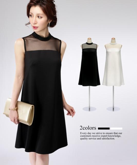 b001a8e069e41 シースルーデコルテ ハイネック トラペーズライン ノースリーブ ワンピース ドレス   パーティードレス 大きいサイズ